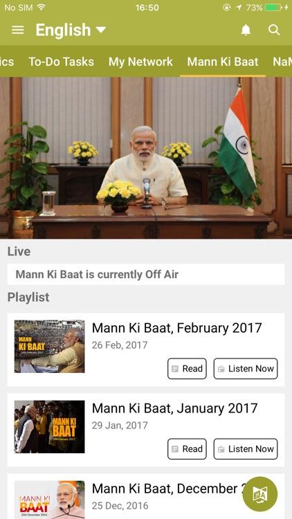 Narendra Modi screenshot-3