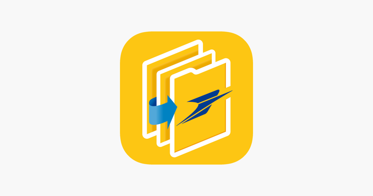 App Store Digiposte