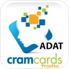 ADAT Prosthodontics Cram Cards icon