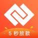 81.小额贷款-现金贷款极速网贷app