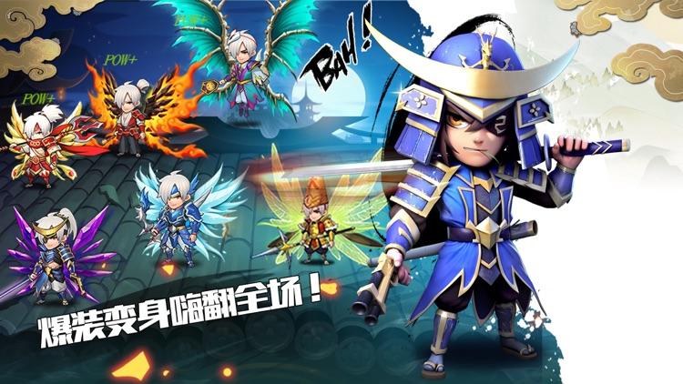 忍者荣耀-火之意志 screenshot-4