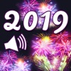 Happy New Year 2019 Greetings Reviews