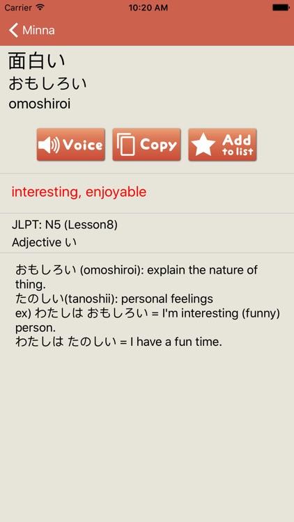Minna - Japanese dictionary