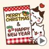 動く! ねこの缶詰め【クリスマス&お正月】アイコン