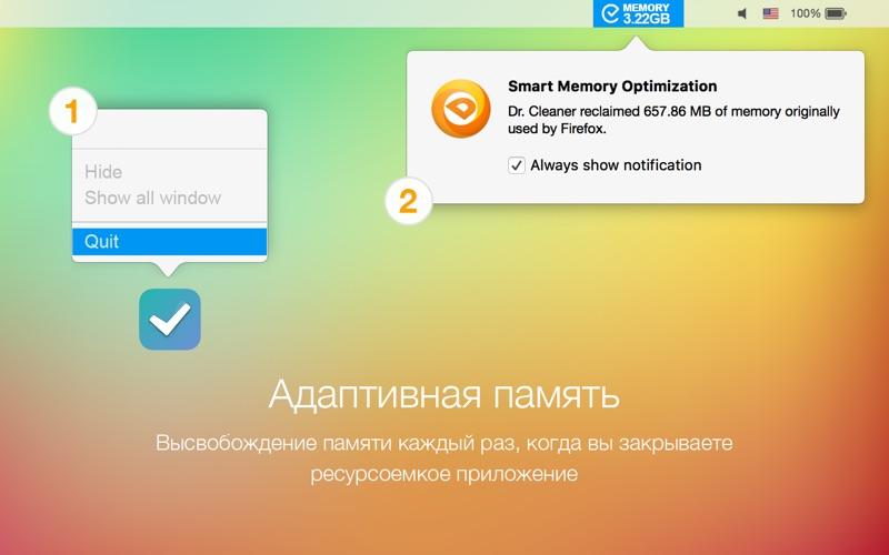 Dr. Cleaner: Disk, Mem Clean скриншот программы 5