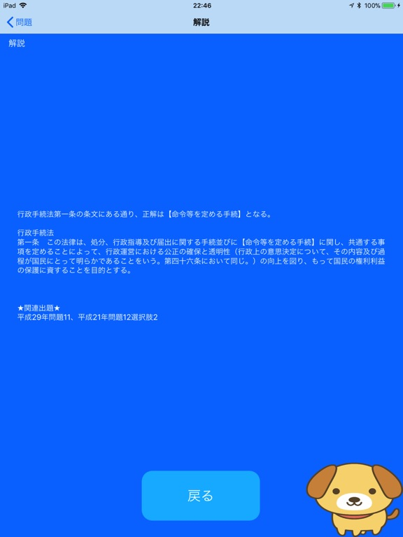 https://is4-ssl.mzstatic.com/image/thumb/Purple128/v4/bd/fe/5e/bdfe5e45-2092-ad8a-80e6-af66b66fd94c/source/576x768bb.jpg
