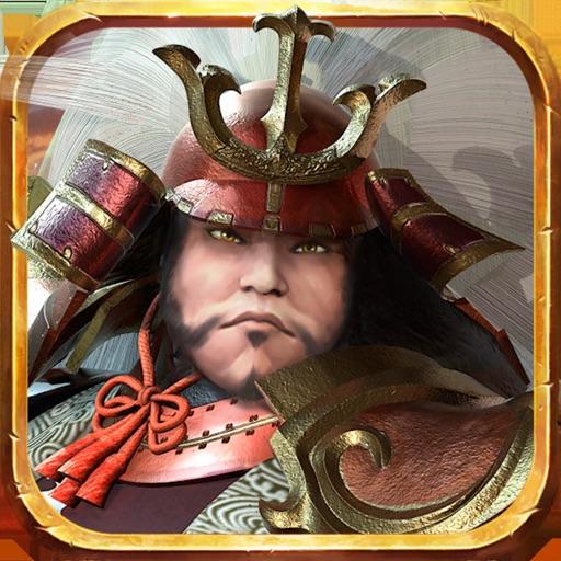 覇王の天下 - 戦略シミュレーション