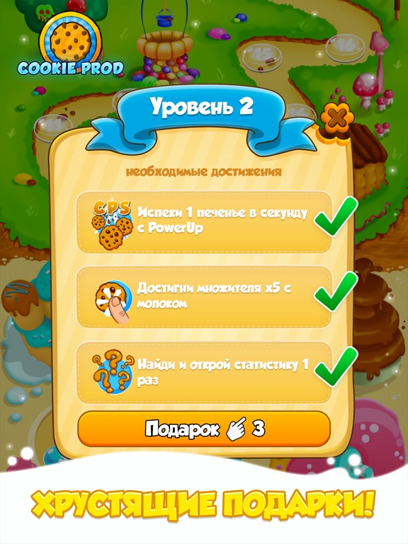 Скачать Cookie Clickers 2
