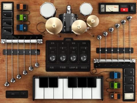 【音乐工具】摇滚工作室