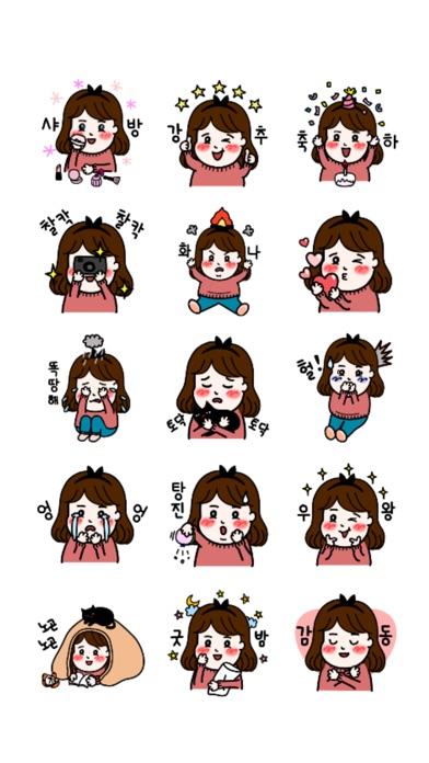Girl Kim stickers 김소녀 아이메시지스티커 Screenshot 3