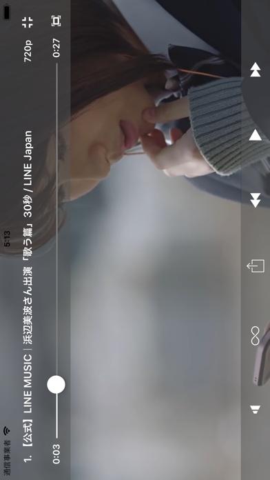Streamy - 音楽動画プレイヤーのおすすめ画像2