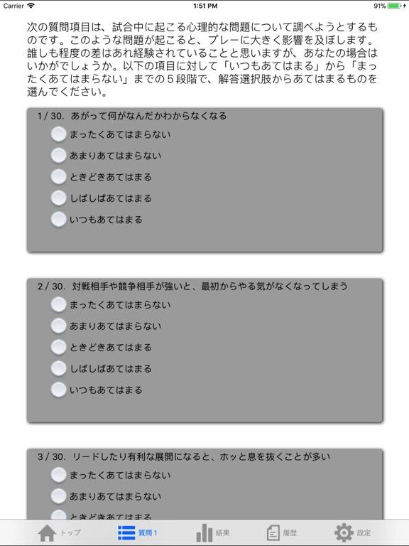 https://is4-ssl.mzstatic.com/image/thumb/Purple128/v4/bf/59/40/bf5940b8-3dd7-c26c-77f3-32eb01295ff5/source/576x768bb.jpg