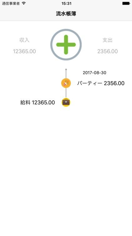 福彩3D-简单便捷准确的专业助手 screenshot-3