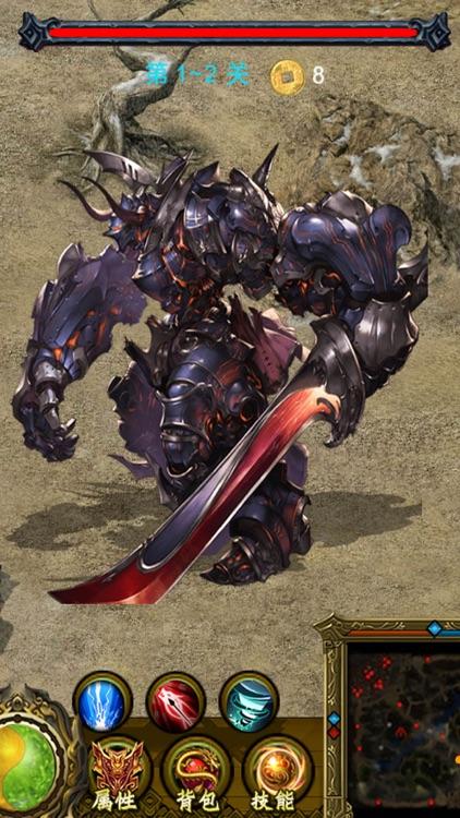 盛世私服传奇 screenshot-3