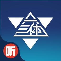 三体-刘慈欣科幻小说有声合集