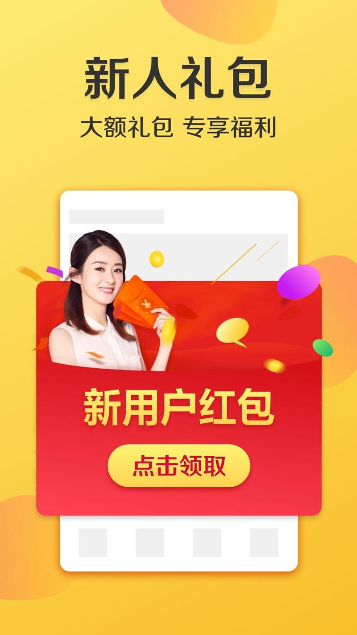 美团外卖-专业午餐晚餐叫餐平台 Screenshot