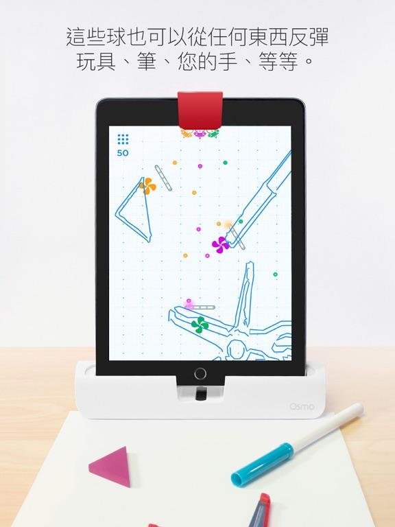 iPad 螢幕截圖 4