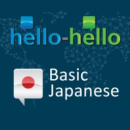 Learn Japanese Vocabulary HH