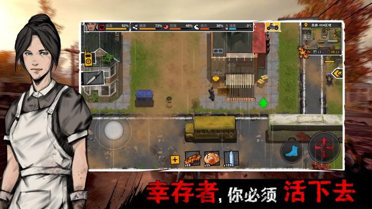 迷城重生 screenshot-4