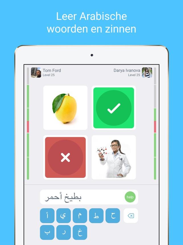 Arabisch dating site gratis