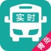 青岛实时公交-最准确的实时公交