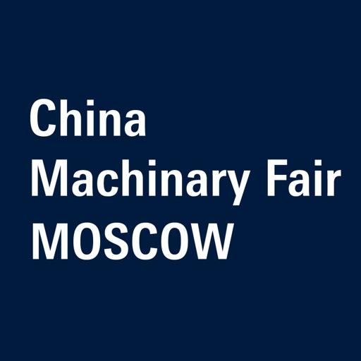 China Machinery Fair 2018 by Messe Frankfurt RUS