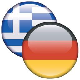 MAGENTA German<>Greek
