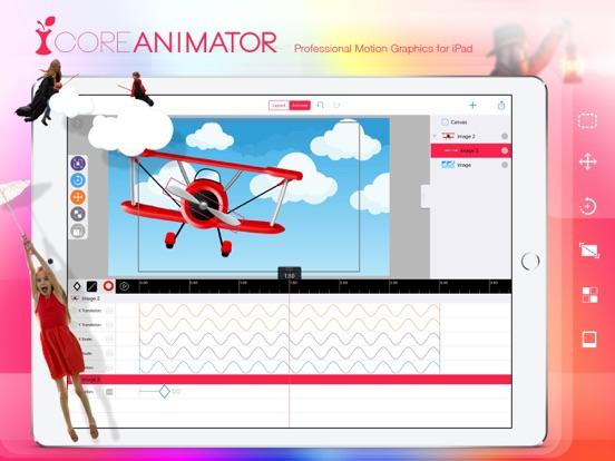 Core Animatorのおすすめ画像1