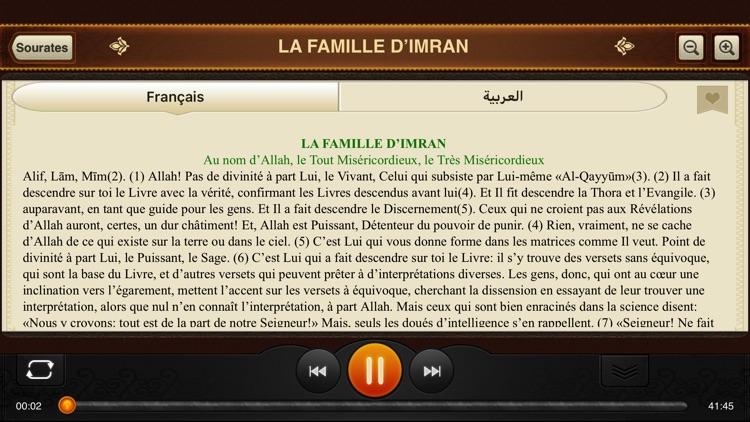 Le Coran. 114 Sourates. Audio