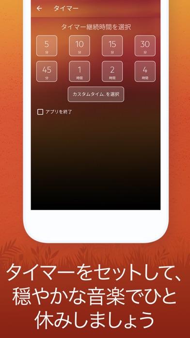 瞑想とリラクゼーション音楽PRO screenshot1