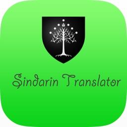 Sindarin Translator