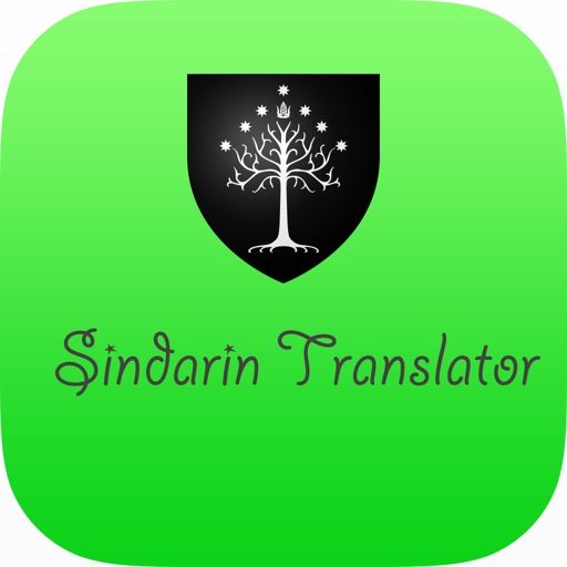 Sindarin Translator