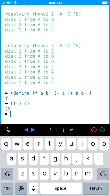 My Lisp screenshot-3