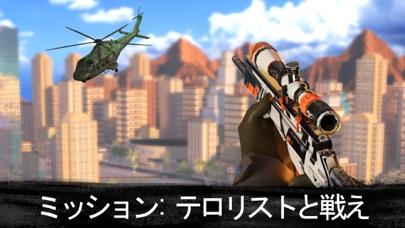 スナイパー3Dアサシン:楽しい射撃ゲーム ... screenshot1
