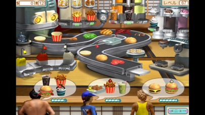 Burger Shop screenshot1