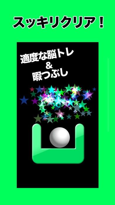 ピタゴラボール紹介画像4