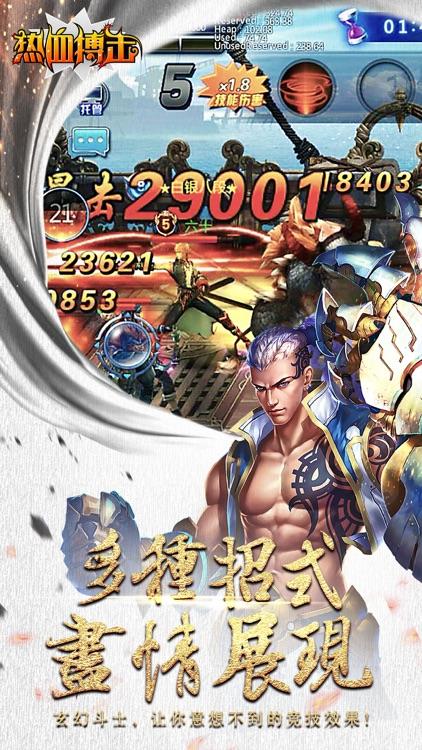 热血搏击-拳王战无双动作格斗游戏
