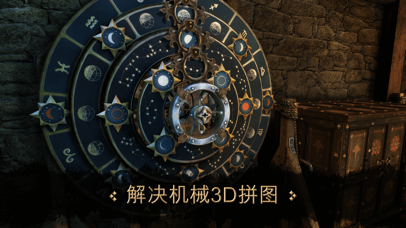 Screenshot for The House of da Vinci in China App Store