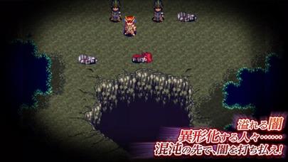 RPG フォーレジェリアのおすすめ画像2
