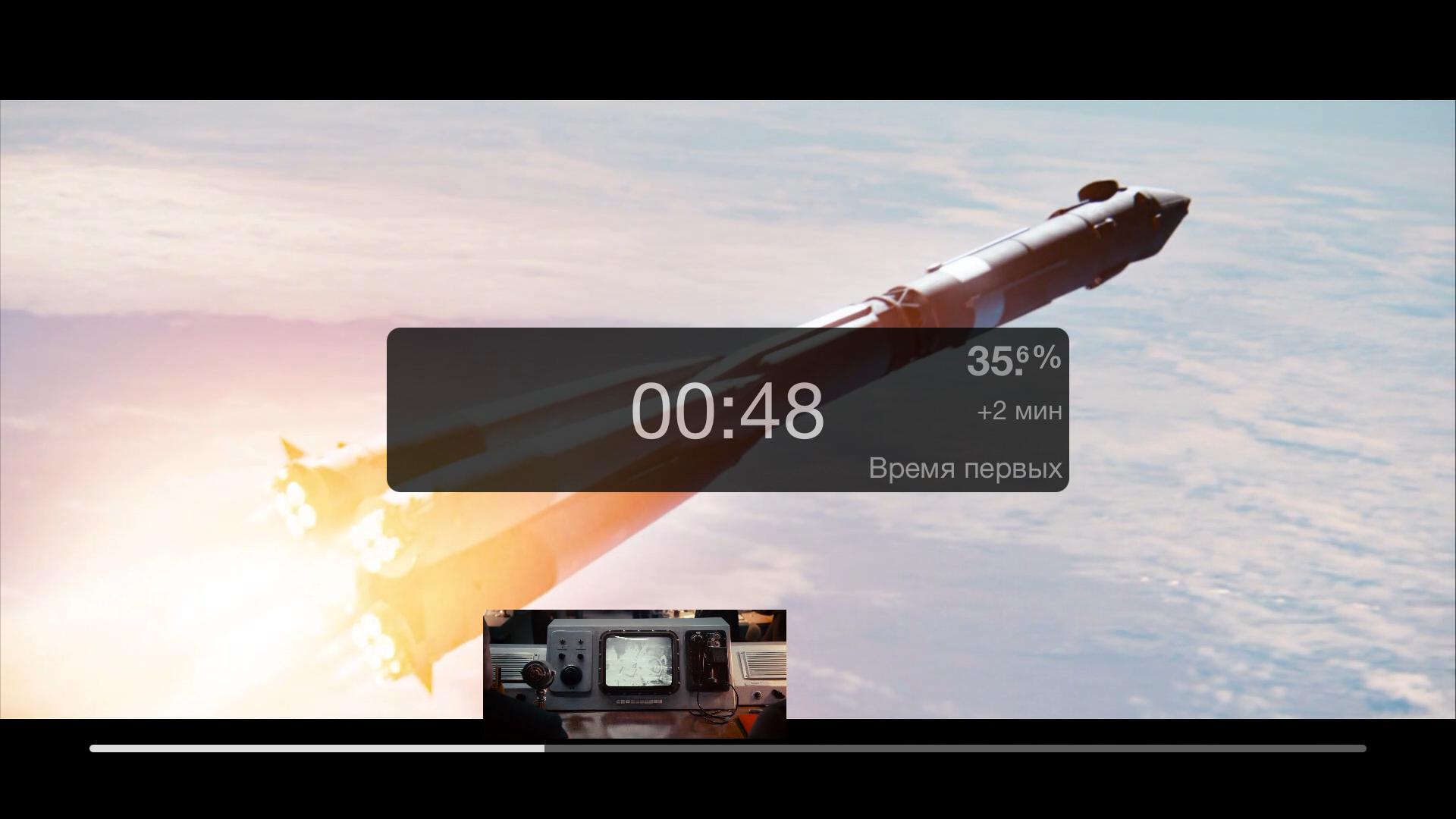 Картина.ТВ screenshot 6