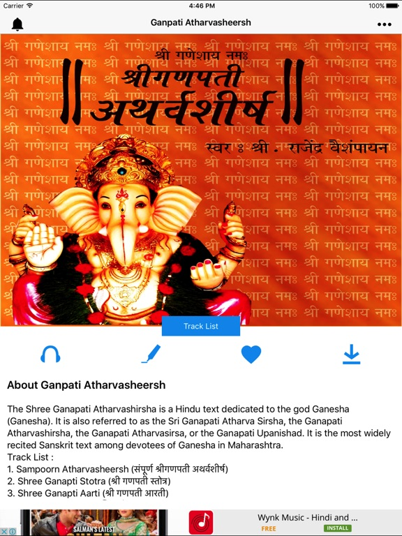 App Shopper: Ganapati Atharvashirsh Audio (Music)