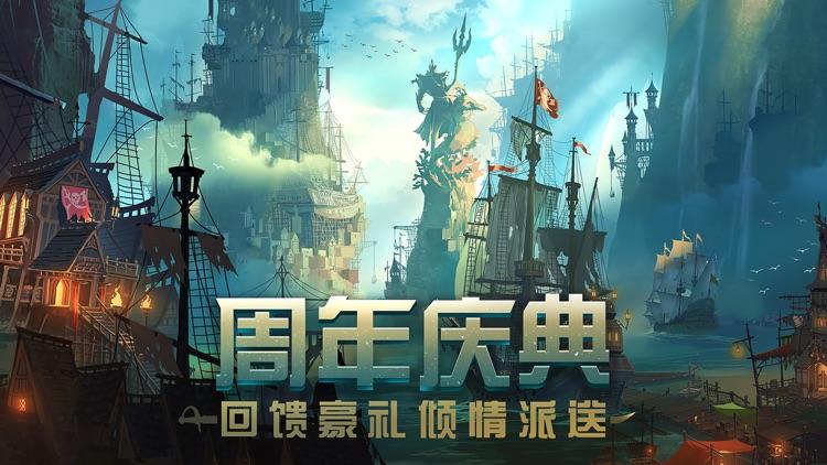 魔法门之英雄无敌:战争纪元 screenshot-0