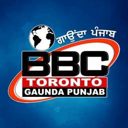 Gaunda Punjab TV