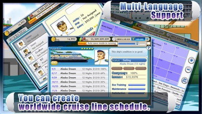 Cruise Tycoon Screenshots