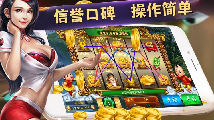 聚宝盆·电玩游戏厅 screenshot-3