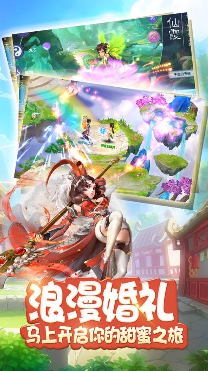 梦幻仙侠-经典回合制卡牌私服手游 screenshot-3