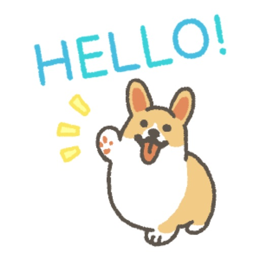 Akita Dog So Cool Stickers