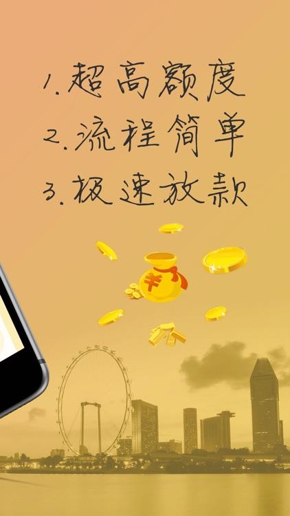 久久贷款-手机极速小额贷款借钱app
