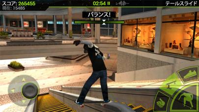 Skateboard Party 2 Proのおすすめ画像2