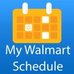 Hack My Walmart Schedule